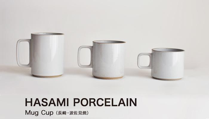 mug_c_3s